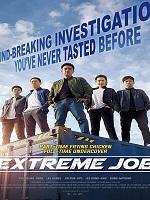 Extreme Job izle