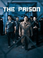 Hapishane izle